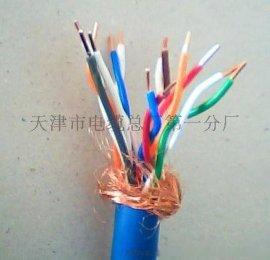 MHYSV矿用通信电缆