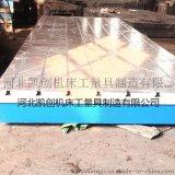 2000-4000铸铁铆焊平台,铆焊平板高强度铸铁制造