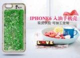 苹果液态流沙透明壳 星星 流沙, 厂家直批液态流手机壳