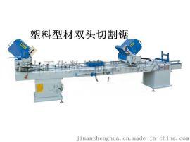 济南塑钢门窗加工设备制造厂家价格