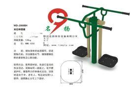 名扬体育健身器材双位钟摆器