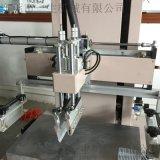 3050丝印机小型丝网印刷机