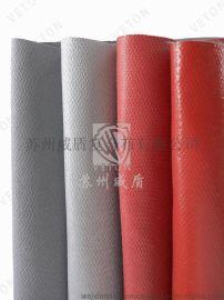 银灰色高温硅胶防火布,硅钛玻纤布生产厂家