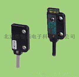 竹中 UM2-T15超小型对射光电傳感器