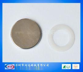 深圳钕铁硼磁铁定制厂家