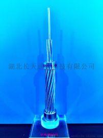 鋁包鋼絞線、JLB20A-100實用鋁包鋼絞線