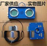 礦用水位報 裝置ZSB127/EadI/IP54