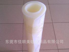 东莞厂家供应 耐高温硅胶片 硅胶板 厚度颜色可选 欢迎订购