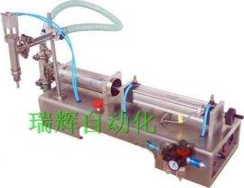 长阳农药-五峰化工灌装机-黄石电解水灌装机@瑞辉