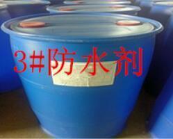 有机硅防水剂3# 聚甲基三乙氧基硅烷