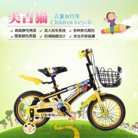 儿童自行车12寸14寸16寸1-3岁单车脚踏车 厂家直销 童车批发