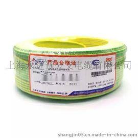 供应上海永进ZR-IC-GYJS(F)-105高寿命高性能环保电线