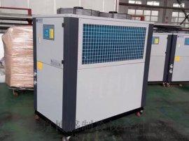 单螺杆压缩机冷水机组丨螺杆式冷冻机组丨水冷螺杆式冷冻机组