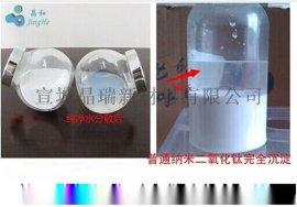5纳米光触媒原粉 可见光高活性光触媒 纳米氧化钛