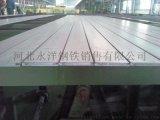 优质热轧扁钢,235扁钢,60si2mn扁钢