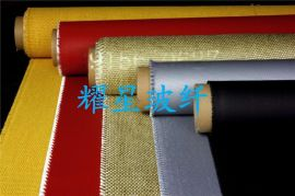 玻璃纤维布涂覆PU PU玻纤布 防火布 阻燃PU布 玻纤PU布
