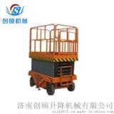 供应广州升降机北方权威供应商 创硕移动升降机的价格