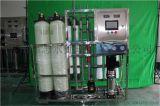 供应张家港中水回用设备 学校生活废水处理设备