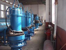 排送城市生活用水的轴流潜水泵/700QZB-100潜水轴流泵