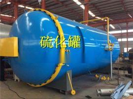 胶辊硫化罐可以硫化罐各种矿山、印刷、油墨、粮食胶辊等