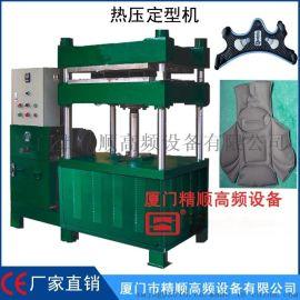 【生产加工】大型四柱56KW高周波压烫机