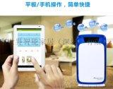 深圳市家世界智能家居厂家供应智能空气净化器