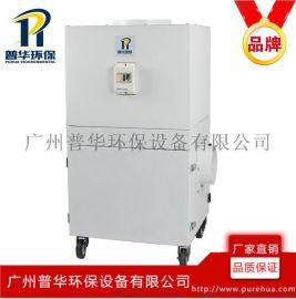 普华牌集尘器 分散机粉尘处理设备 滤筒除尘器