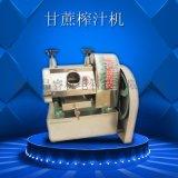晉江甘蔗榨汁機——甘蔗榨汁機多少錢一臺