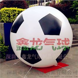 PVC升空球 升空足球 广告展示模型 空飘气球 篮球大型充气足球