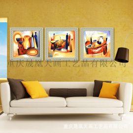 厂家批发美式客厅装饰画沙发背景墙墙画餐厅三联装饰画批发代理