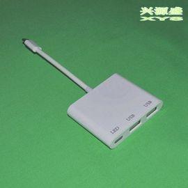 TYPE-C HUB集线器 两口、三口输出 New Macbook HUB