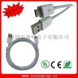 厂家定做定做USB2.0 micro/ AM 手机数据线