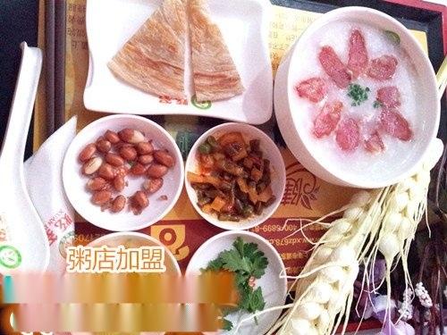 粥店加盟排行榜前十炫多港式生滾粥