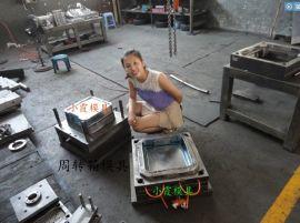 请问塑料箱模具 水果箱模具 塑料箱子模工厂