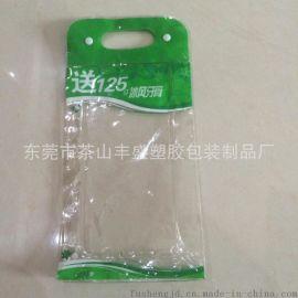 厂家专业订做PVC手挽袋 PVC牙膏大礼包袋 PVC洗护用品袋