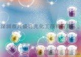 兴盛直销化妆品专用珠光粉