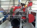 克拉管生产设备,pe克拉管生产线