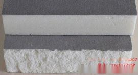 直销玻纤涂层毡 隔热隔冷隔音 外墙保温专用 不燃 化学稳定性好