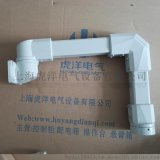 轻型系列铝合金悬臂连接件,侧装吊臂组件,控制箱支架