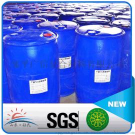厂家直销 硫醇甲基锡-131 PVC专用热稳定剂