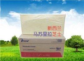 上海萌昌国际贸易有限公司 新西兰安佳马苏里拉芝士 烘焙原料