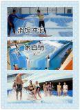 滑板冲浪 人工模拟冲浪器 水上遊樂設備