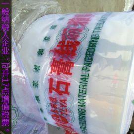 石膏线条包装膜厂家 透明PVC包装膜 木线条收缩膜