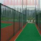 绿色浸塑防护栏 美观实用