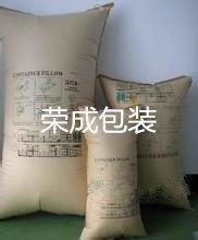 深圳牛皮纸货柜充气袋价格
