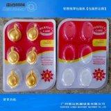 小型铝塑泡罩包装机/胶囊/片剂自动包装机价格