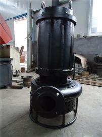 高效潜水渣浆泵、耐磨矿砂泵