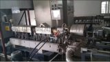 TPE膠料性能/TPE材料價格/注塑擠出級TPE塑膠原料