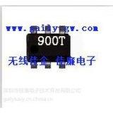 供应868M发射芯片SYN900T找无线佳企 佳廉电子 SYNOXO射频IC