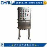 防爆控制箱 BXM(D)系列防爆照明(動力)配電箱